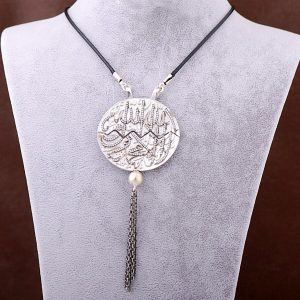 Allah Name Design Long Silver Necklace 3435